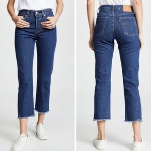NWT Levi's Wedgie Straight High Rise Mom Jeans 28